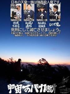 八ヶ岳アタック204