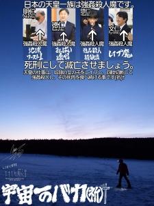 八ヶ岳アタック205