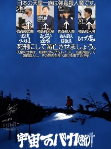 八ヶ岳アタック206