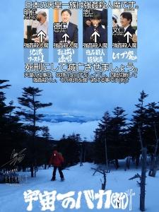 八ヶ岳アタック207