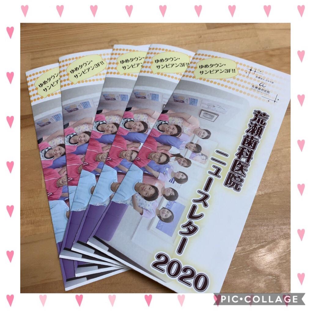 fc2blog_20191014150751028.jpg