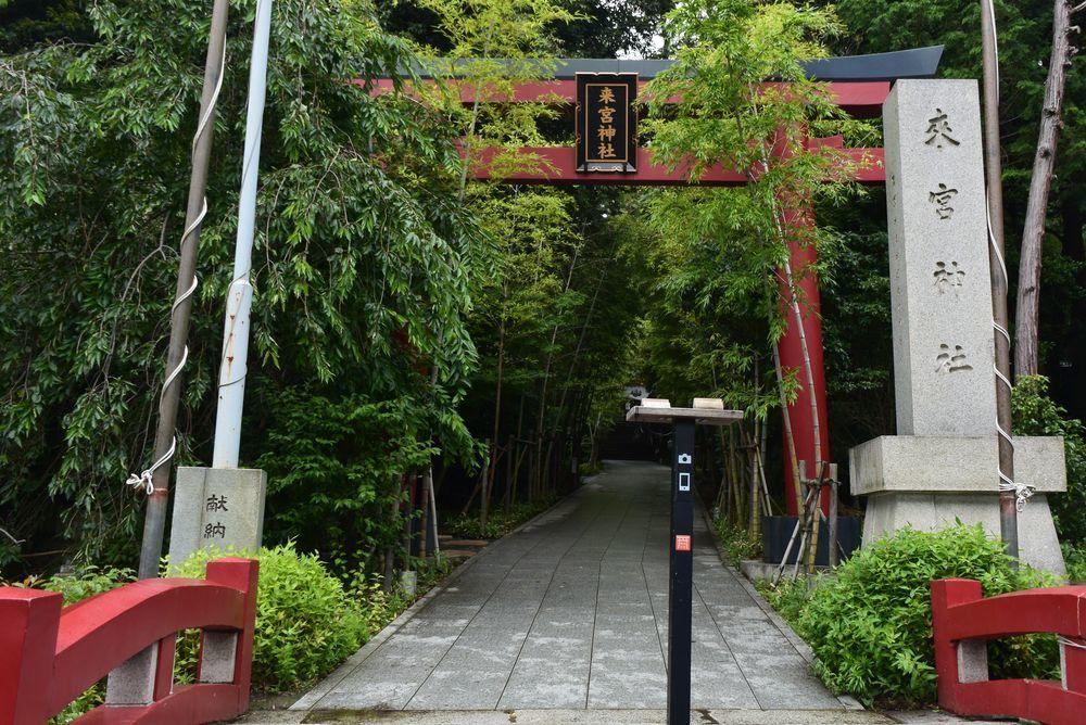 来宮神社-1