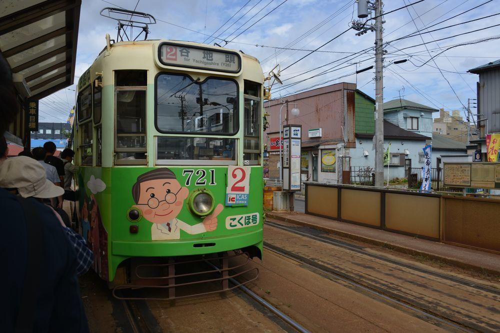 函館 市電-1