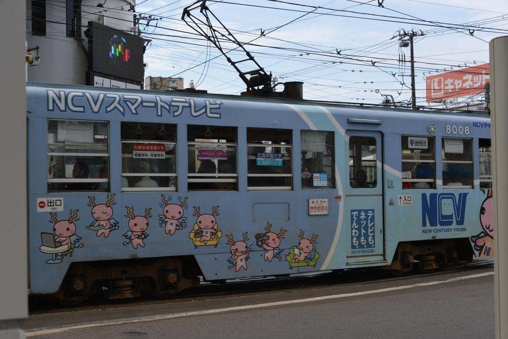 函館 市電-3