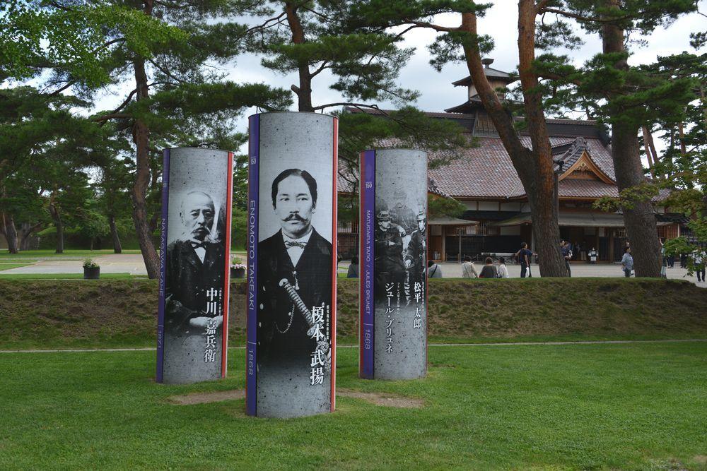 函館 五稜郭-4