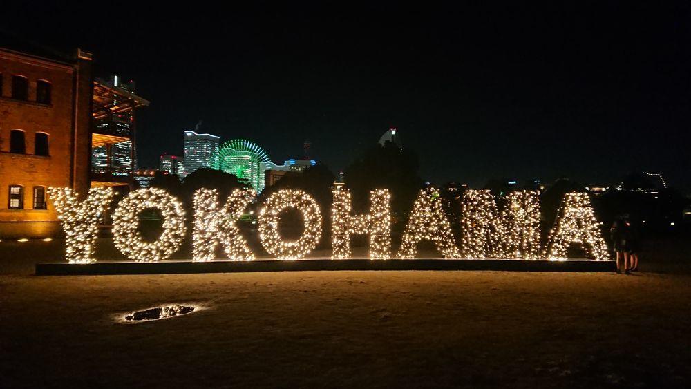 横浜夜景-9-2