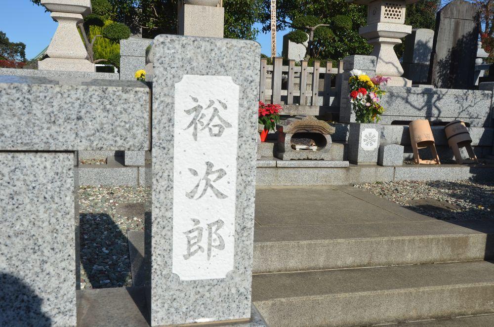 総持寺 墓地と-7