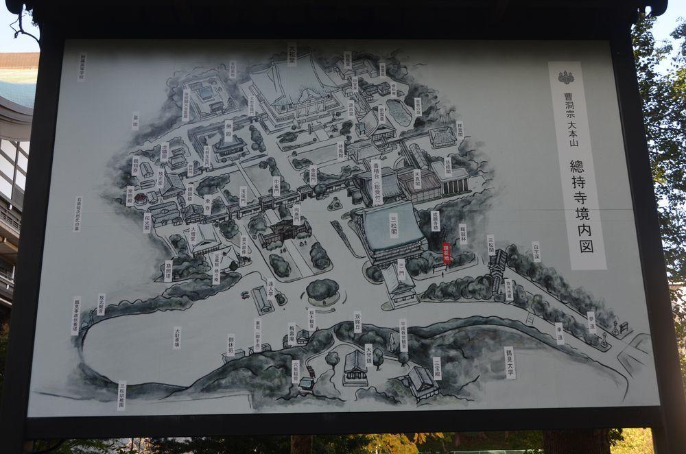 総持寺 墓地と-8