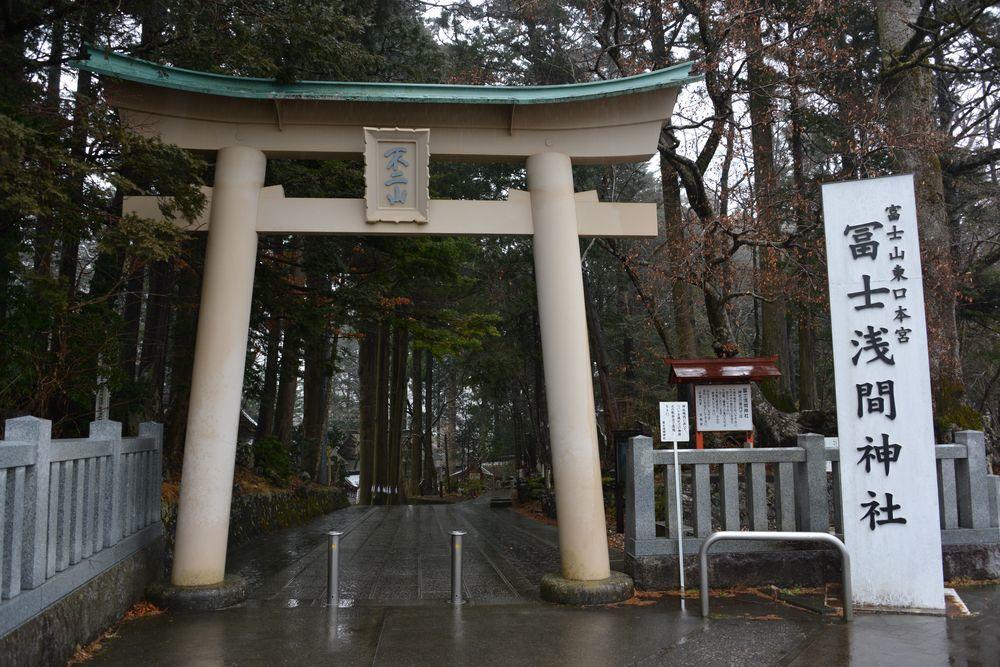 富士浅間神社 境内-8