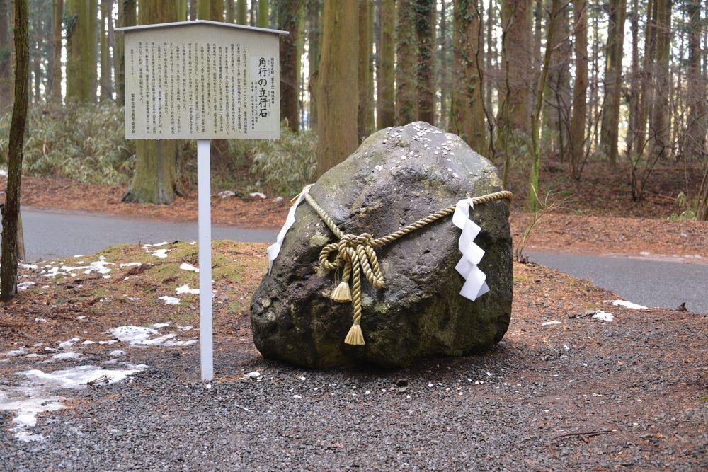 北口本宮富士浅間神社-8