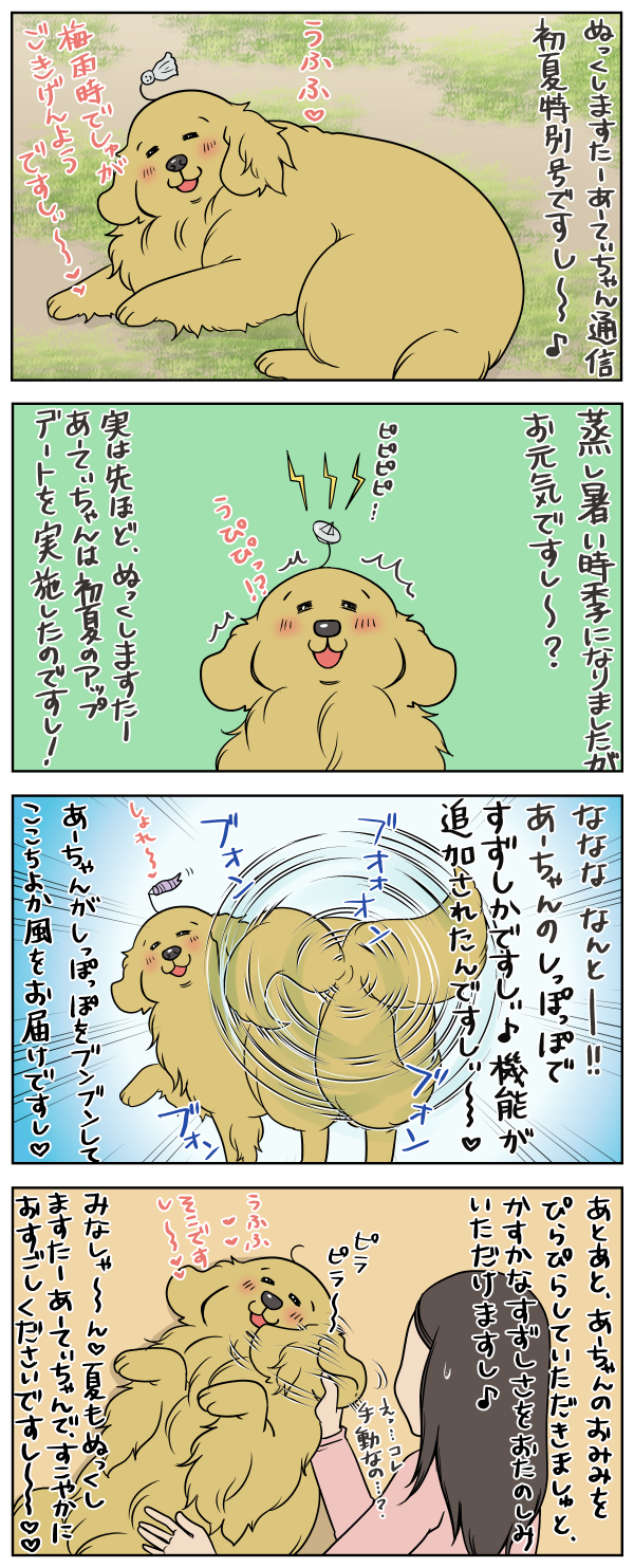 20190629202430962.png