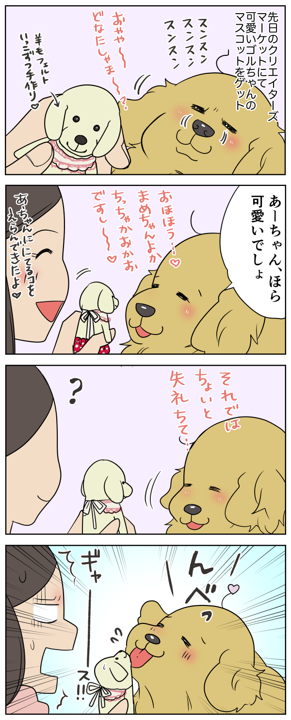 20190701133020475.png