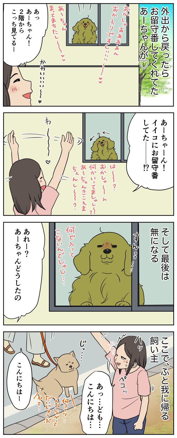 20190703185102aa5.png