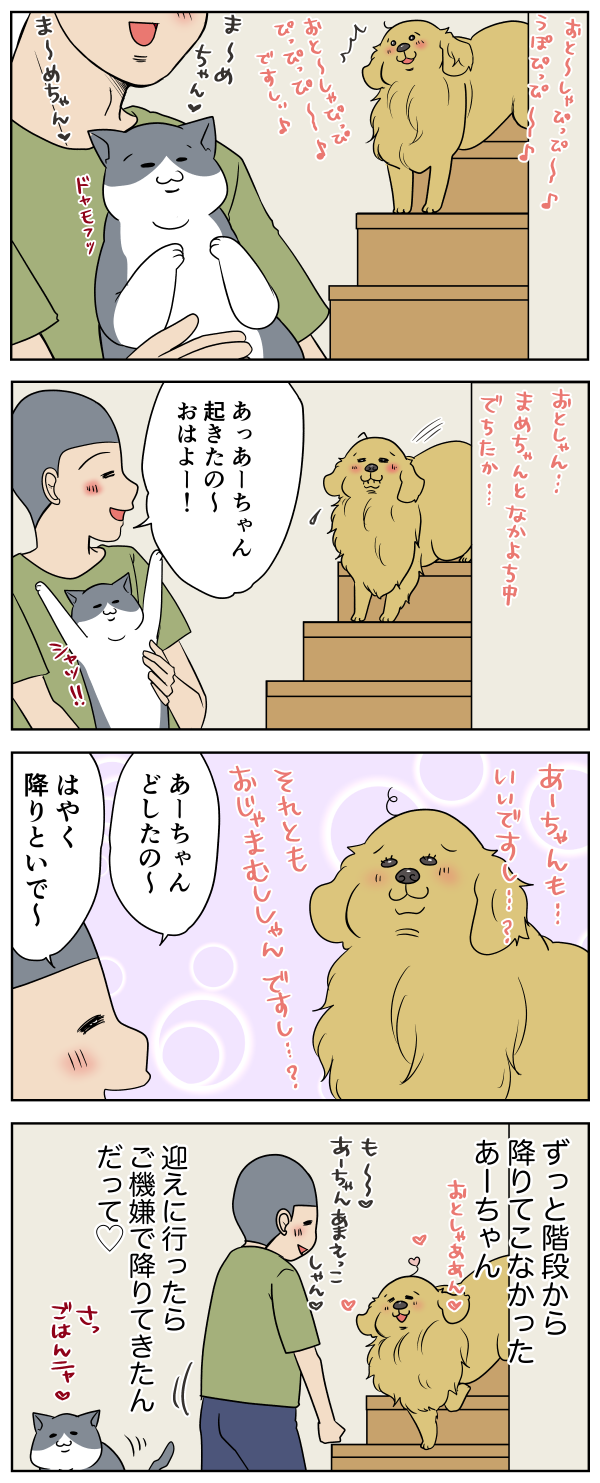 20190706191338615.png