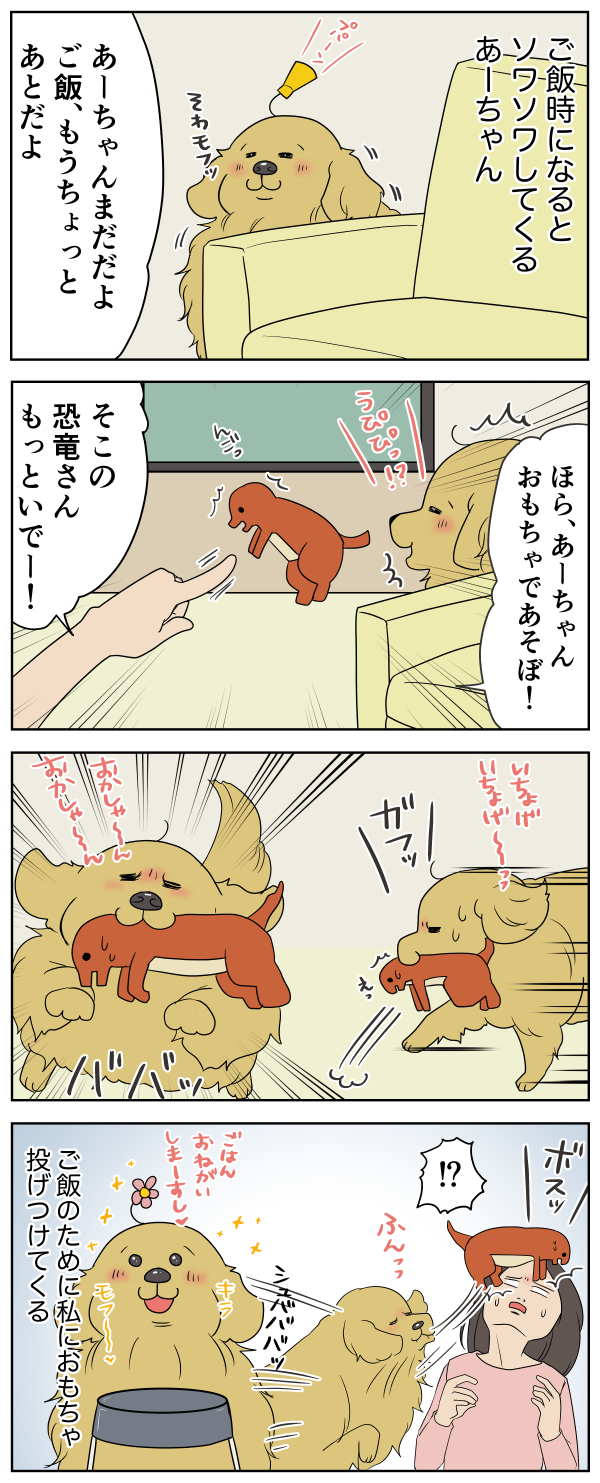 20190709143030b06.png