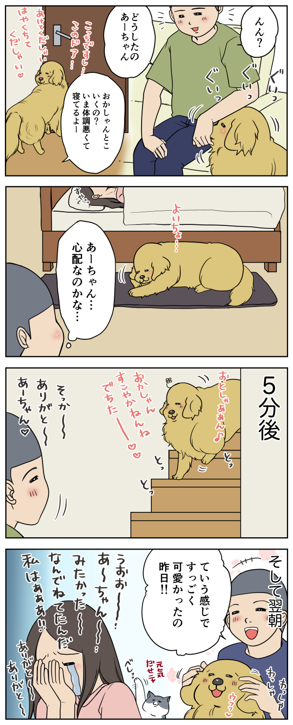 20190711150355274.png