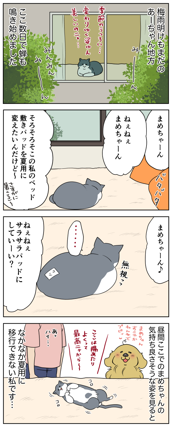 20190712142558c76.png