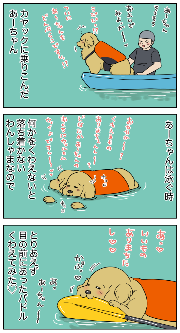 20190723223946f99.png