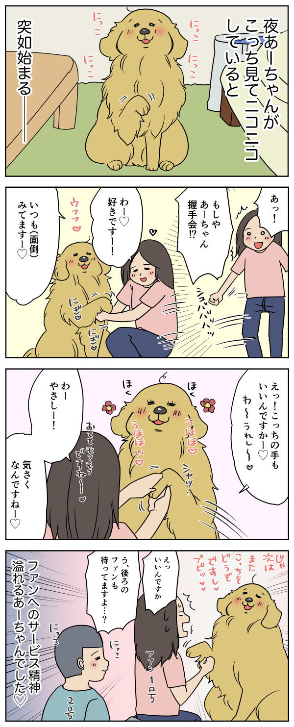 201908032205020a4.png