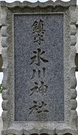 s-氷川神社DSC_4655_01