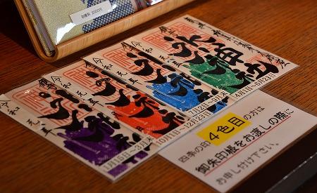 s-氷川神社DSC_4678_01