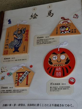s-氷川神社DSC_4679_01