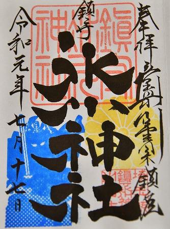 s-氷川神社DSC_4682_01