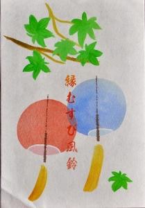 s-氷川神社風鈴DSC_5451_01