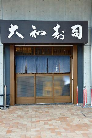 s-天ぷら 天房DSC_6054_01