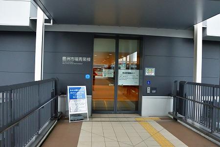 s豊洲市場DSC_6060_01