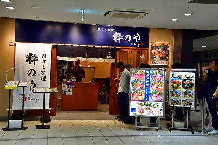 s豊洲市場DSC_6071_01