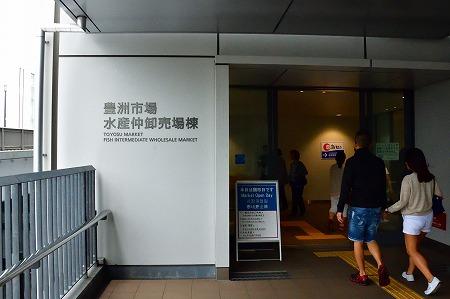 s豊洲市場DSC_6075_01