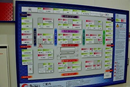 s豊洲市場DSC_6077_01