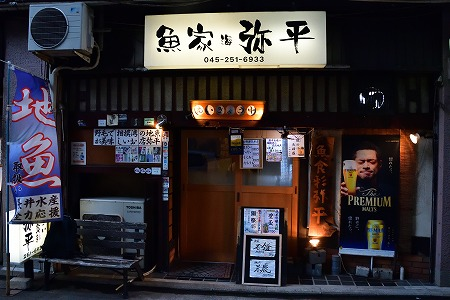 s-弥平DSC_6181_01