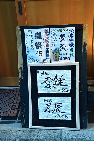 s-弥平DSC_6182_01