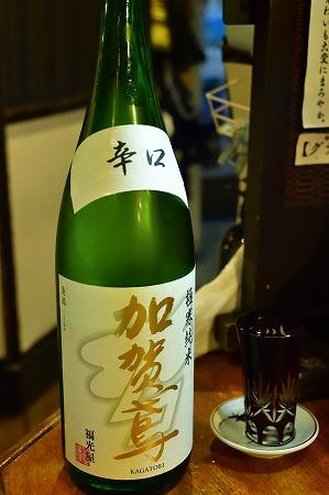 s-弥平DSC_6191_01