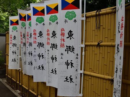 s-東郷神社DSC_6483_01