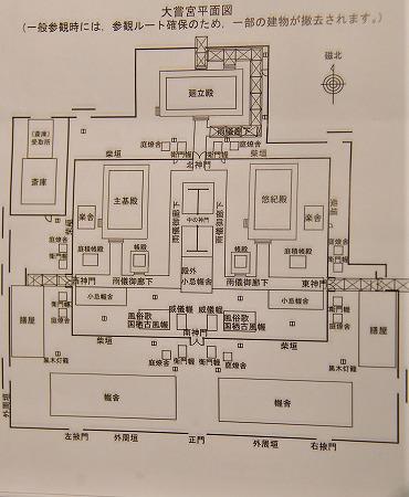 s-大嘗宮DSC_8692_01