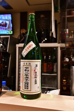 s-立春朝搾りDSC_0732
