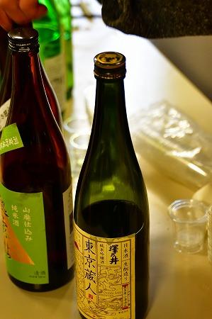 s-醸造試験所DSC_0783_03