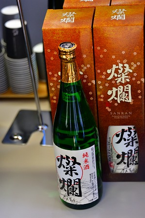 s-醸造試験所DSC_0785_01