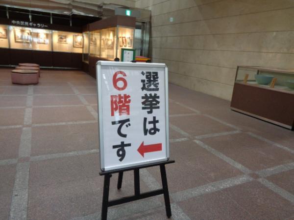 7/8・家食・鮭うどん大葉風味