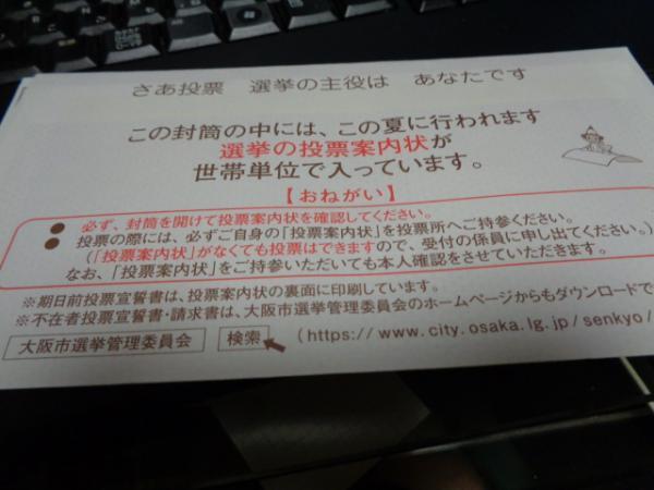 7/9 こうじチキンスパイシー焼