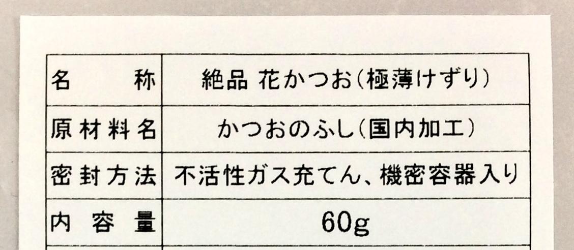 0B274C34-4A77-4C90-8E3F-1F5E571FBE46.jpeg