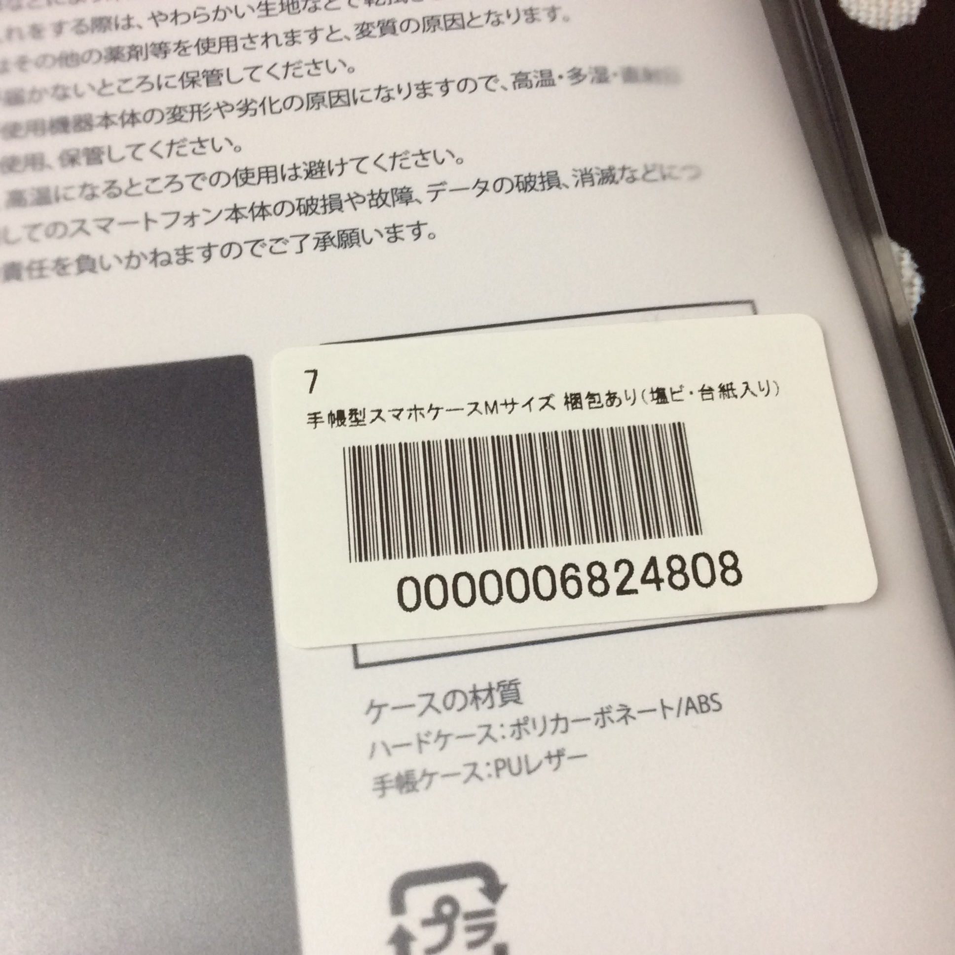 16D93C83-DAA0-47B1-B4F8-0C507515897A.jpeg