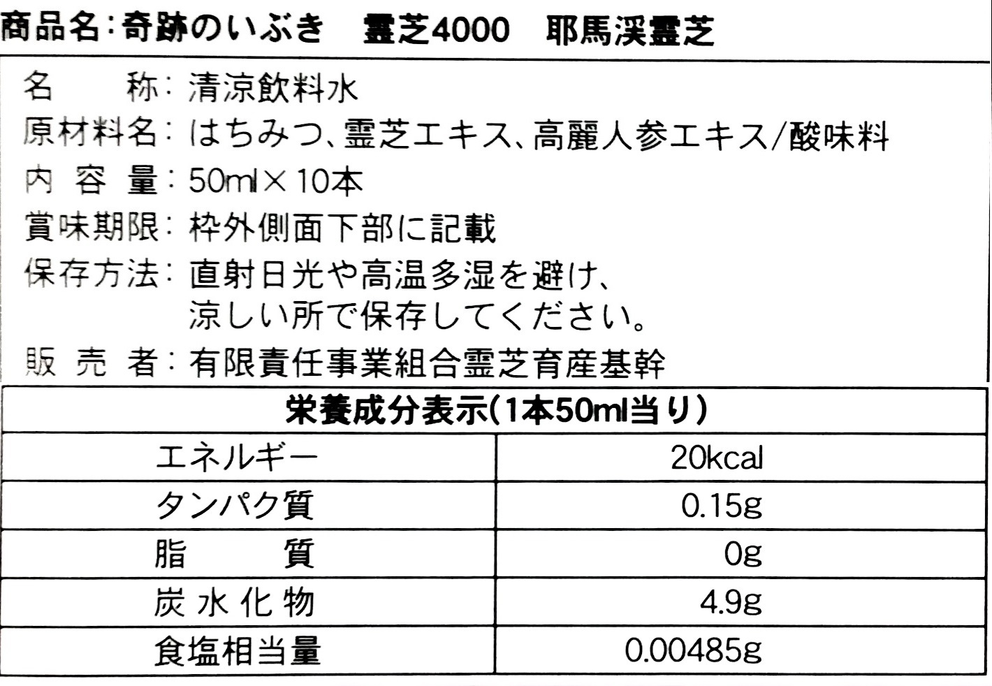 27EE9F17-DEFF-46C5-A9C4-0C4A96AFE0FB - コピー