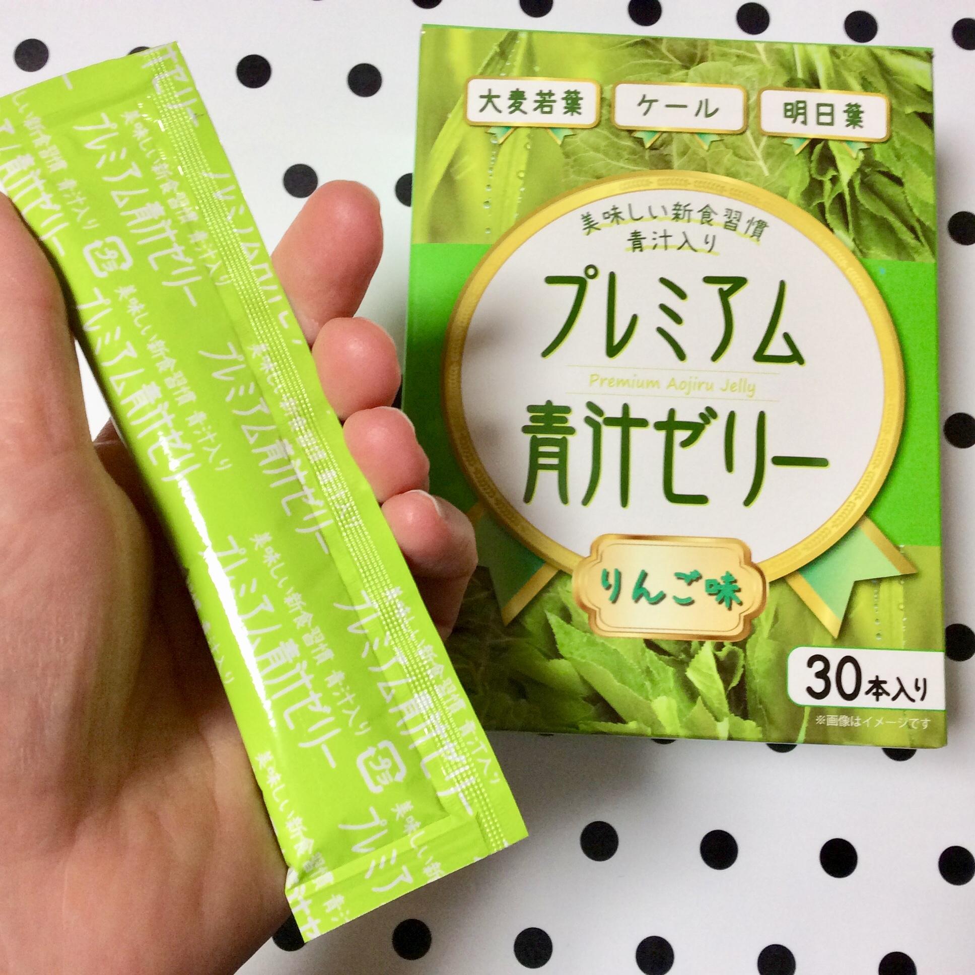 プレミアム青汁ゼリー りんご味 1箱(30包入り)プレミアム青汁ゼリー りんご味 1箱(30包入り) (1)