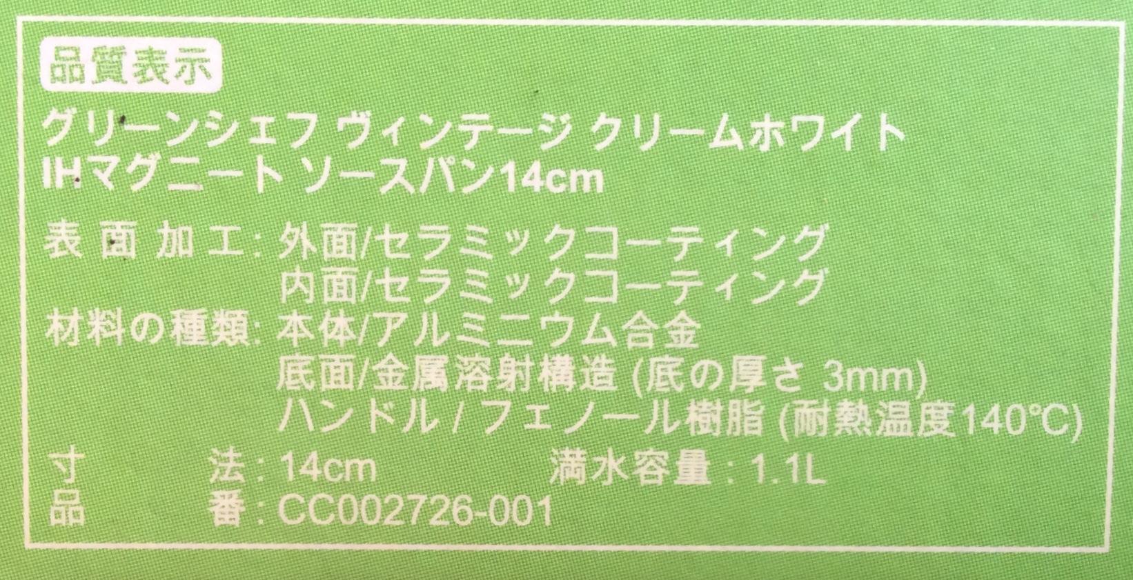 25E17452-EFF3-4B49-9B84-DA8F6DDB5128.jpeg