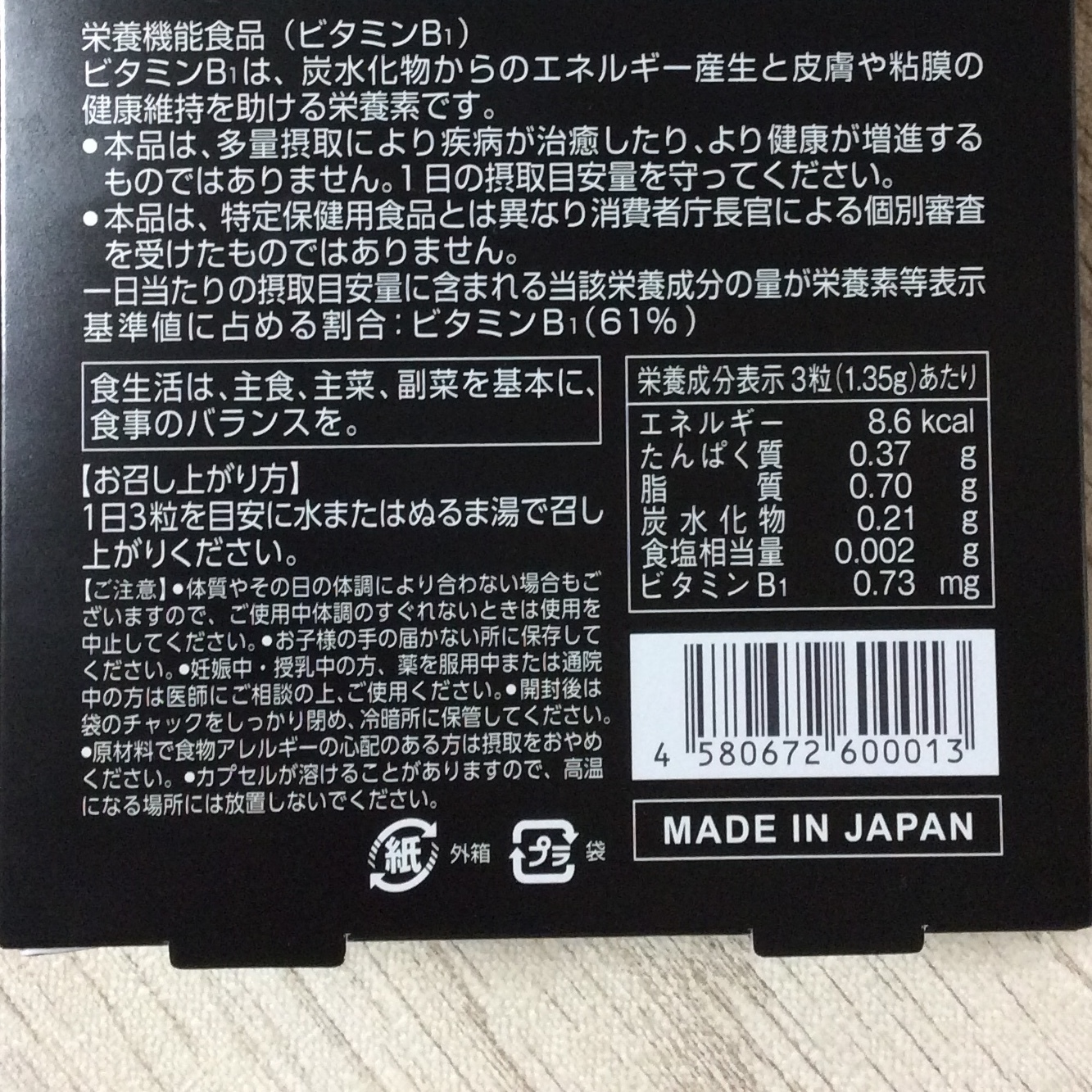 2BB34CD9-3DCE-42CE-813D-B0F4CB271B87.jpeg