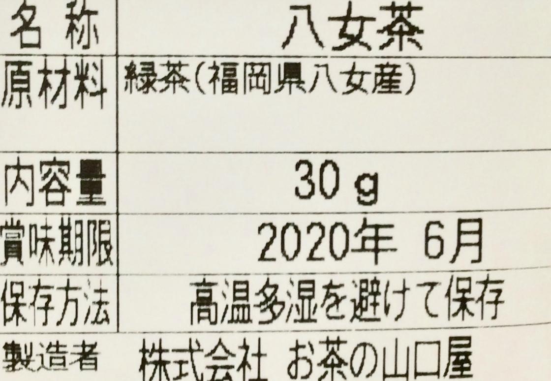 4C21C2CB-14C2-42AB-963C-33367A084F90.jpeg